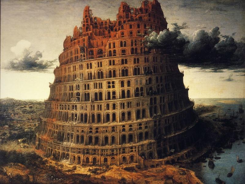 Babil Kulesi-3