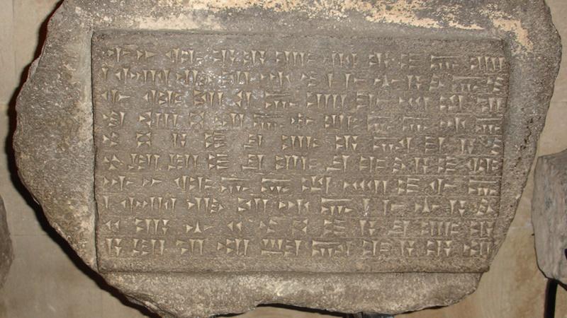 Urartu Tablet